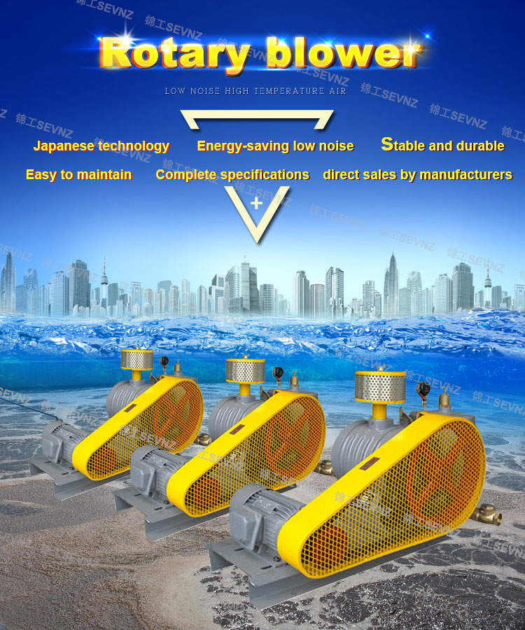 low-noise-rotray-blower-1