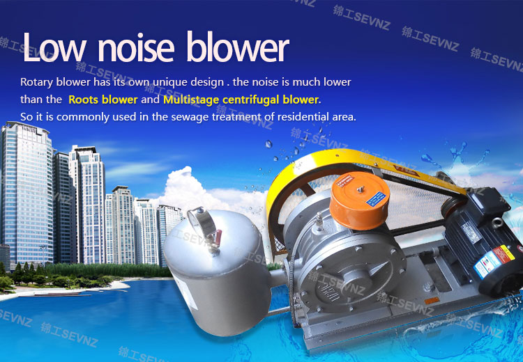 low-noise-rotray-blower-2